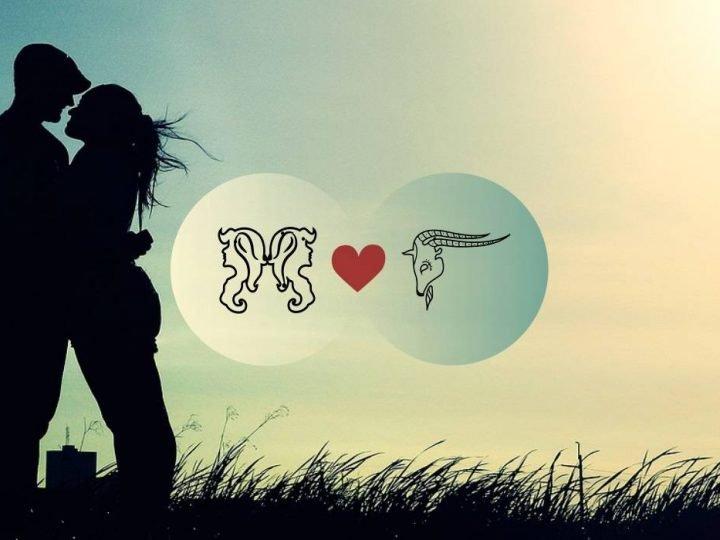 الجوزاء والجدي التوافق في الحب والعلاقة والزواج والجنس