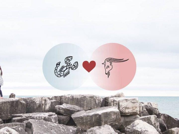 العقرب والجدي التوافق في الحب والعلاقة والجنس والزواج