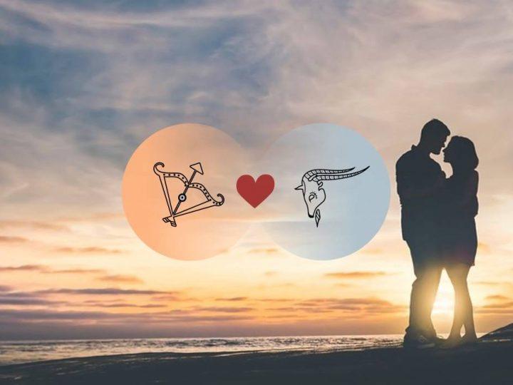 القوس والجدي التوافق في الحب والزواج والعلاقة والجنس