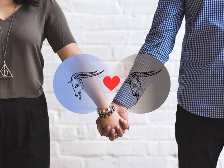برج الجدي و الجدي التوافق في الحب والزواج والعلاقة والجنس