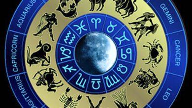 Photo of الابراج اليومية 18 أيلول سبتمبر توقعات الفلك والابراج